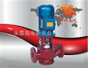 SL型立式玻璃钢管道泵 产品简介