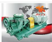 FZB型氟塑料自吸泵,FZB型氟塑料自吸泵厂家