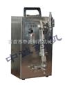 自動定量液體灌裝機 廠家供應-質量保修