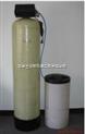 工業軟化水設備