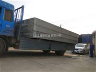 scs10吨汽车衡,10T汽车电子磅厂家,10吨汽车磅秤价格