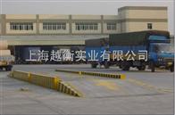 scs20吨汽车衡,20t汽车电子磅厂家,20吨汽车地磅生产