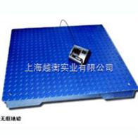 scs上海电子地衡专卖,电子磅秤直销,磅称厂家