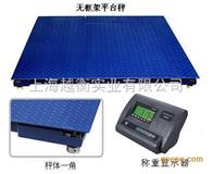 scs上海电子地泵秤,平台秤厂家,平台电子称价格