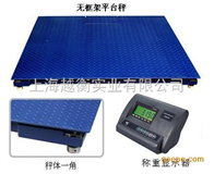 scs上海电子地秤,地称厂家,电子计重秤批发