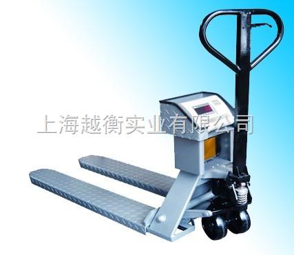 安微叉车电子秤,叉车电子称供应商,电子液压秤生产厂家