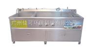 QX350紫外光消毒洗菜机