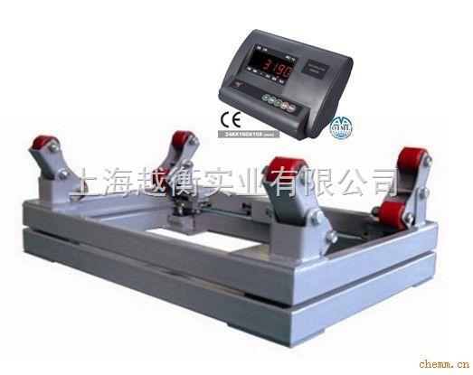 钢瓶磅秤厂家,钢瓶泵秤价格)钢瓶电子磅生产