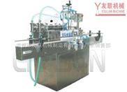 CHY-2T双头液体全自动灌装机