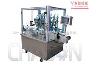 CHY-6T六头全自动液体灌装机