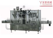 CHF30/2 自动粉剂充填/锁盖一体机
