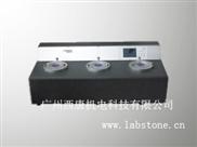 西唐供应多层共挤输液用膜透湿仪 透湿检测仪