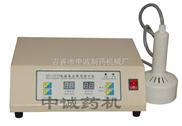 SF-1010-塑料瓶自动封口设备报价