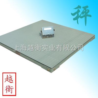 上海防爆电子磅称,300kg600kg800kg1000kg防爆磅称价格