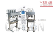 CH-YK液位控制灌装机