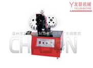 CH-23墨盒式電動圓盤印碼機