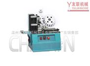 CHMM墨盒式电动长板印码机