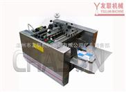 MY-300鋼印或墨輪自動日期、批號打碼機(CH)
