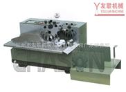 MY-380F固体墨轮自动标示机(CH)