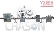 CHX-YGJ瓶装液体、膏体、酱体联动生产线