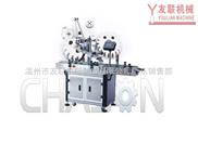 CH-220全自动平面不干胶贴标机
