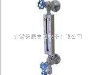 UHZ/50磁翻板液位计