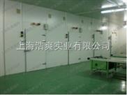 浙江蔬菜水果冷库安装建造商-3000吨苹果保鲜气调库设计