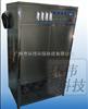 HW-ET水冷臭氧发生器☆、气源一体式臭氧发生器价格
