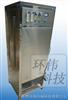 HW-SY-1t臭氧消毒水机厂家、食品厂蔬菜水果浸泡灭菌臭氧水机