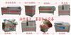 油炸红薯片设备|薯条加工机械 油炸红薯条设备