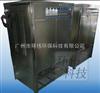 HW-ET-100G水冷臭氧发生器参数@氧气源臭氧发生器配置