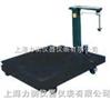 天津电子机械磅秤,1.2*1.5m/2吨称砣机械磅秤