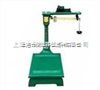 机械磅秤=300公斤机械磅秤