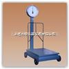 石家庄机械台秤……机械度盘秤(铸铁)低价优惠