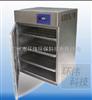 HW-GS-10臭氧消毒柜规格及尺寸⊙常规臭氧消毒柜厂家