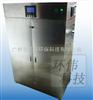 HW-GS-5G供应臭氧消毒柜