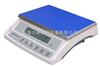 电子桌秤-高精度计重电子秤(可连接电脑)