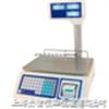 浙江立杆打印桌秤-电子打印计数桌称什么价位?