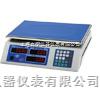 优质电子秤=30kg/10g电子计价秤哪里有卖?