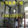 XZG4/6型闪蒸干燥机