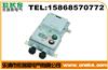BQD53-12,BQD53-25BQD53-40A 防爆电磁起动器价格 BQD53防爆磁力起动器报价