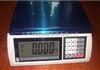 通化电子秤/高精度电子桌秤/电子计重桌秤网上报价