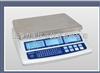 营口电子桌秤(计数型)=3公斤0.1克电子桌秤卖多少钱?