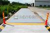 scs北京电子秤,电子汽车衡传感器读取清晰三点校正之功能