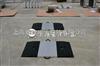 scs轴重衡,名牌汽车衡耐磨橡胶防滑轻质硬航空铝