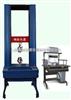 QJ211木材横纹抗剪强度试验机
