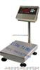 【台秤】电子防水台秤¥TCS-A12ES电子防水台秤价格多少?