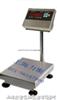 上海供应30公斤-300公斤电子防水秤@*不锈钢防水台秤