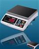 小台面电子秤,双面显示电子秤6kg/0.2g/0.5g