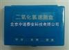 二氧化氯速测盒 100次测定用量